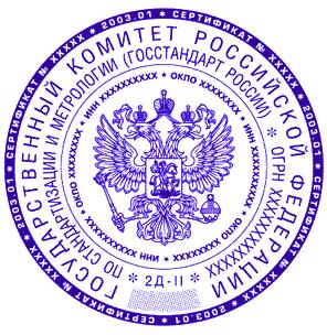 Как оформить сертификат Регистра проверенных организаций?